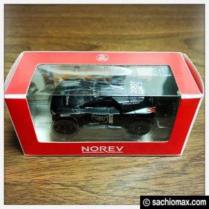 【ミニカー】プジョー2008 DKR Noire PseudoRB(1/64)通販ブログ01