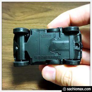 【ミニカー】プジョー2008 DKR Noire PseudoRB(1/64)通販ブログ09