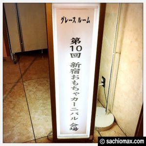 【ミニカー】第10回 おもちゃカーニバル at 新宿に行ってきたよ☆04