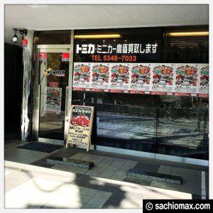 【ミニカー】第10回 おもちゃカーニバル at 新宿に行ってきたよ☆07