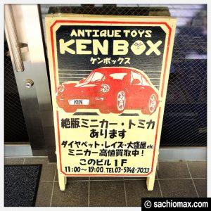 【ミニカー】第10回 おもちゃカーニバル at 新宿に行ってきたよ☆08