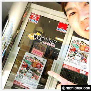 【ミニカー】第10回 おもちゃカーニバル at 新宿に行ってきたよ☆10