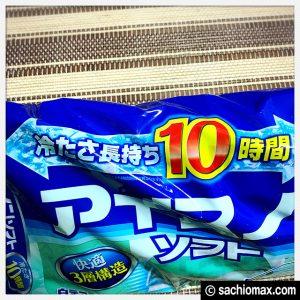 【おすすめ】枕が暑くて眠れない人に冷却ジェル「アイスノン」の使い方02