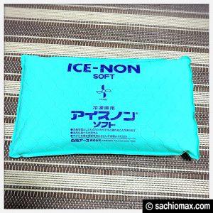 【おすすめ】枕が暑くて眠れない人に冷却ジェル「アイスノン」の使い方09