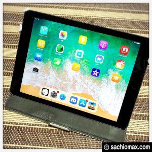 【2018年版】iPad 9.7インチを買うならヤマダ電機さんがおすすめ02