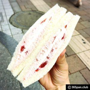 【新宿】サンドイッチハウス メルヘン 京王新宿店 限定メニュー感想