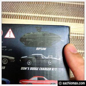【ミニカー】ワイルドスピード1/24 1/32がドンキホーテで安かった!17