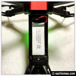 【規制対象外】カメラが動くドローン『LIBERTY L6059』が面白い☆23