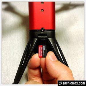 【規制対象外】カメラが動くドローン『LIBERTY L6059』が面白い☆25