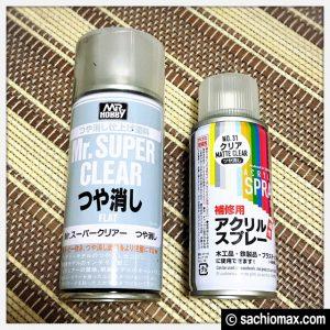 【NERF/ナーフ】初めての塗装(アクリル塗料/アイアンペイント)方法16