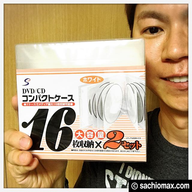 【海外ドラマ】集めるならイーサプライズCD/DVD収納ケースがおすすめ00