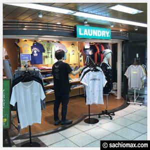 【ランフェス】ランドリーTシャツを無料GET!?得するラバーバンド他01