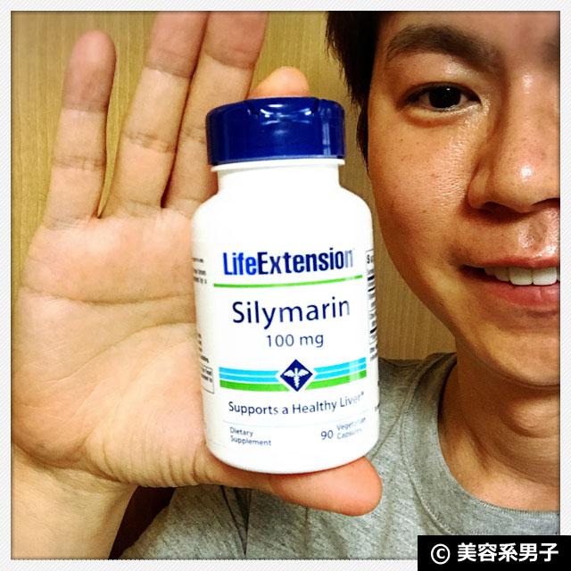【サプリメント】肝臓サポート、エイジングケア『シリマリン』効果