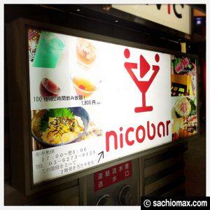 【新宿オタクバー】動画好きが集まる「nicobar(ニコバー)」感想02