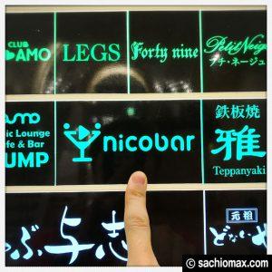 【新宿オタクバー】動画好きが集まる「nicobar(ニコバー)」感想04
