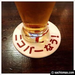 【新宿オタクバー】動画好きが集まる「nicobar(ニコバー)」感想16