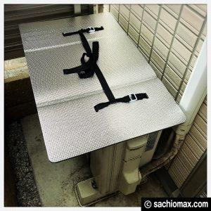 【省エネ】エアコン室外機の「日よけパネル」を効果的に使う方法08