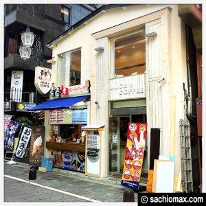 """【チーズドッグ】新大久保の""""伸びるやつ""""が新宿でも食べられるよ☆01"""