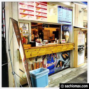 """【チーズドッグ】新大久保の""""伸びるやつ""""が新宿でも食べられるよ☆08"""