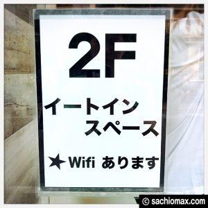 """【チーズドッグ】新大久保の""""伸びるやつ""""が新宿でも食べられるよ☆10"""