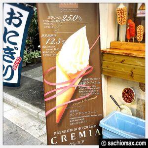 """【チーズドッグ】新大久保の""""伸びるやつ""""が新宿でも食べられるよ☆11"""