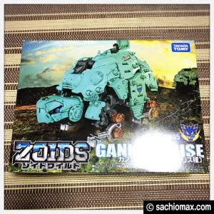 【ZOIDS】初めてのゾイドワイルド「ガノンタス」を作る-レビュー01