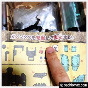 【ZOIDS】初めてのゾイドワイルド「ガノンタス」を作る-レビュー10