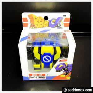 【変形玩具】52Toys『ビーストボックス(Beast Box)』めっちゃ可愛い01