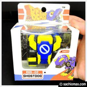 【変形玩具】52Toys『ビーストボックス(Beast Box)』めっちゃ可愛い02