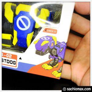 【変形玩具】52Toys『ビーストボックス(Beast Box)』めっちゃ可愛い03