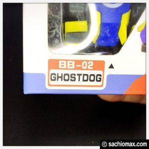 【変形玩具】52Toys『ビーストボックス(Beast Box)』めっちゃ可愛い04