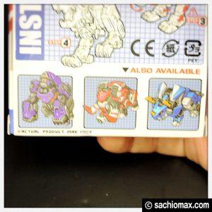 【変形玩具】52Toys『ビーストボックス(Beast Box)』めっちゃ可愛い06