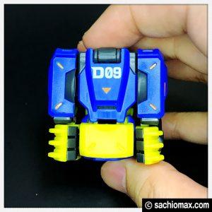 【変形玩具】52Toys『ビーストボックス(Beast Box)』めっちゃ可愛い09