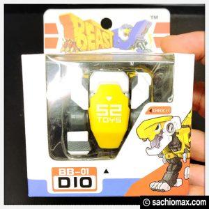 【変形玩具】52Toys『ビーストボックス(Beast Box)』めっちゃ可愛い18
