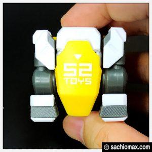 【変形玩具】52Toys『ビーストボックス(Beast Box)』めっちゃ可愛い23