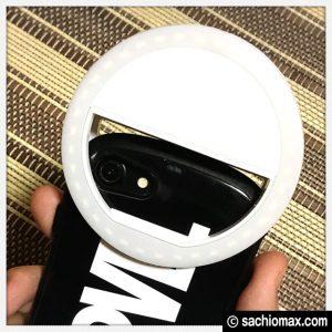 【自撮りライト】YESDA LEDリング(乾電池式)が良い感じ【399円】29