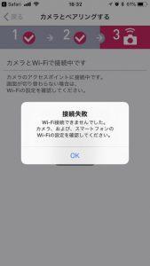 【自撮りができるデジカメ】カシオEXILIM EX-ZR70スマホ転送-口コミ27
