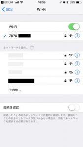 【自撮りができるデジカメ】カシオEXILIM EX-ZR70スマホ転送-口コミ29