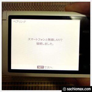 【自撮りができるデジカメ】カシオEXILIM EX-ZR70スマホ転送-口コミ30