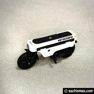 【ガチャ】Honda 1/24 モトコンポを簡単にフルコンプする方法06