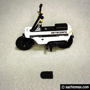 【ガチャ】Honda 1/24 モトコンポを簡単にフルコンプする方法08