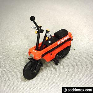 【ガチャ】Honda 1/24 モトコンポを簡単にフルコンプする方法09