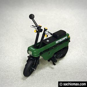 【ガチャ】Honda 1/24 モトコンポを簡単にフルコンプする方法11