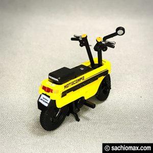 【ガチャ】Honda 1/24 モトコンポを簡単にフルコンプする方法14