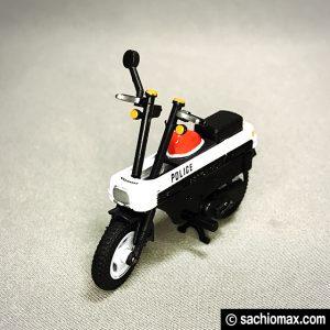 【ガチャ】Honda 1/24 モトコンポを簡単にフルコンプする方法15