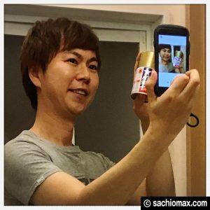 【iPhone】カメラ顔認識機能を解除して手元にピントを合わせる方法07