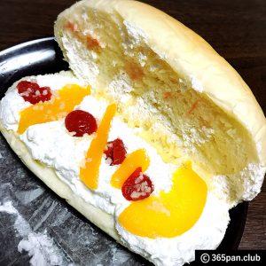 【練馬】「北見」の食材をサンドしたコッペパン専門店『豪雪堂』感想