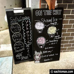 【下北沢】また食べたい「かき氷」なら「ON THE WAY」【整理券不要】11