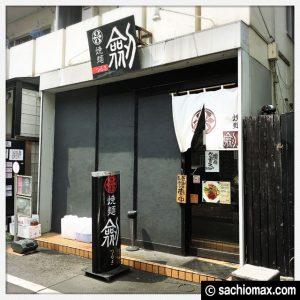 【高田馬場ランチ】パリモチ新食感『焼麺 劔(つるぎ)』焼きラーメン01