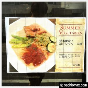 【高田馬場ランチ】パリモチ新食感『焼麺 劔(つるぎ)』焼きラーメン02
